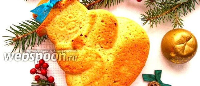 коврижка рецепт пошагово с фото