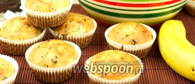 Шоколадные кексы с бананами рецепт